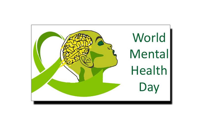10 اکتوبر، ذہنی صحت کا عالمی دن