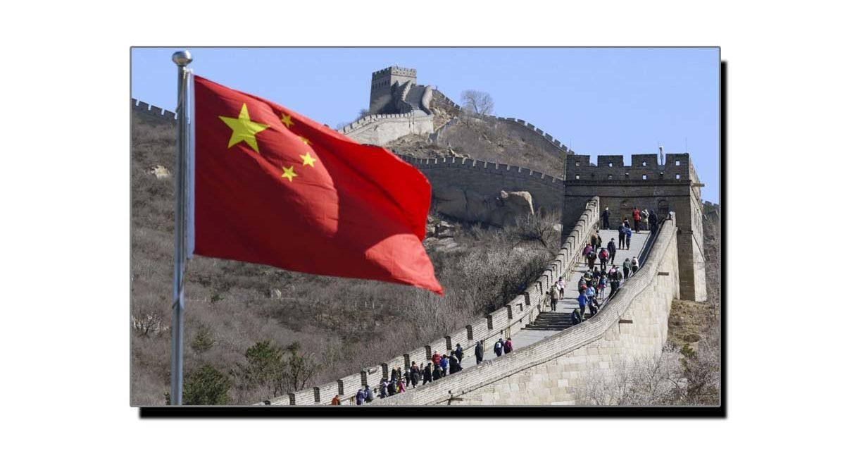 4 دسمبر، جب چین نے موجودہ آئین اپنایا