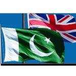 انگلستان اور پاکستان، فرق صاف ظاہر ہے