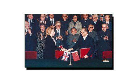 19 دسمبر، معاہدۂ ہانگ کانگ پر دستخط کا دن