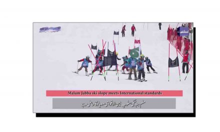 ملم جبہ، پاکستان کا واحد سویلین سکی سلوپ