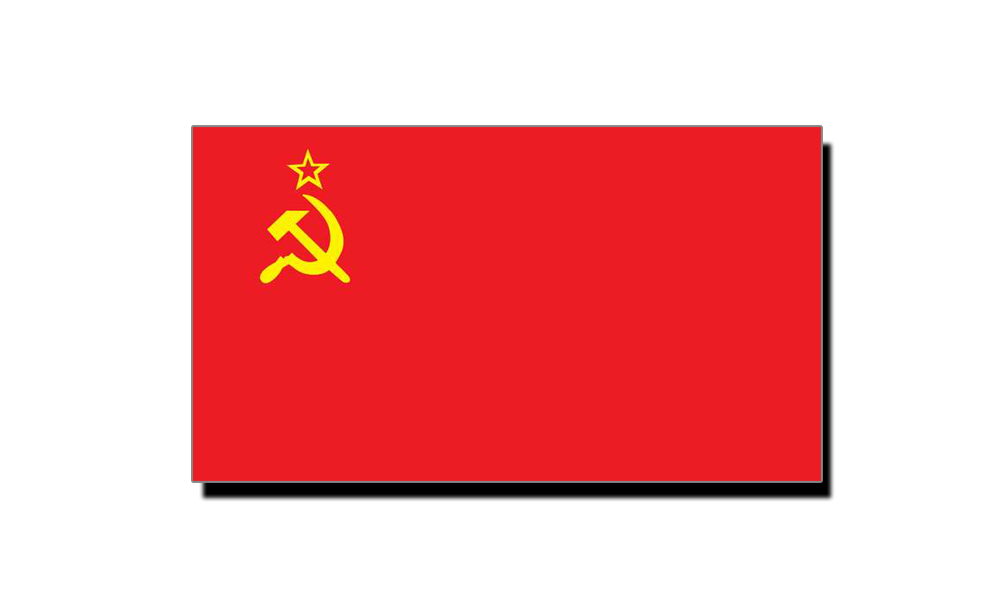 30 دسمبر، سوویت اتحاد کے قیام کا دن