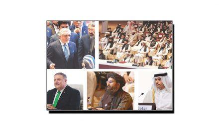 افغان امن معاہدے پر بے یقینی کے منڈلاتے سائے