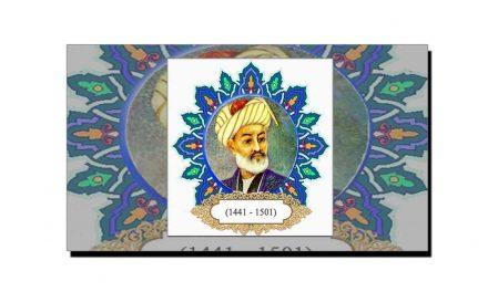 9 فروری، نظام الدین امیر علی شیرنوائی کا یومِ پیدائش