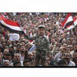 28 فروری، مصر کی آزادی کا دن