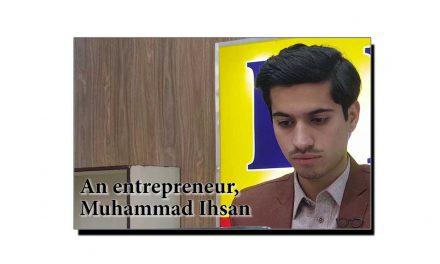 ملیے ایک باصلاحیت کاروباری نوجوان سے