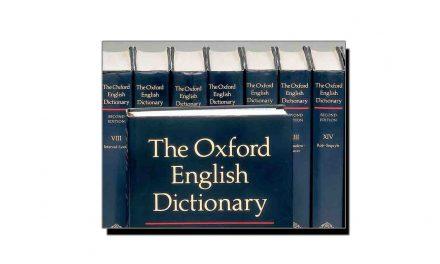1 فروری، جب آکسفورڈ ڈکشنری کا پہلا نسخہ شائع ہوا