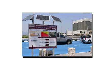 جانتے ہیں قطر کی سڑکیں نیلے رنگ کی کیوں ہیں؟