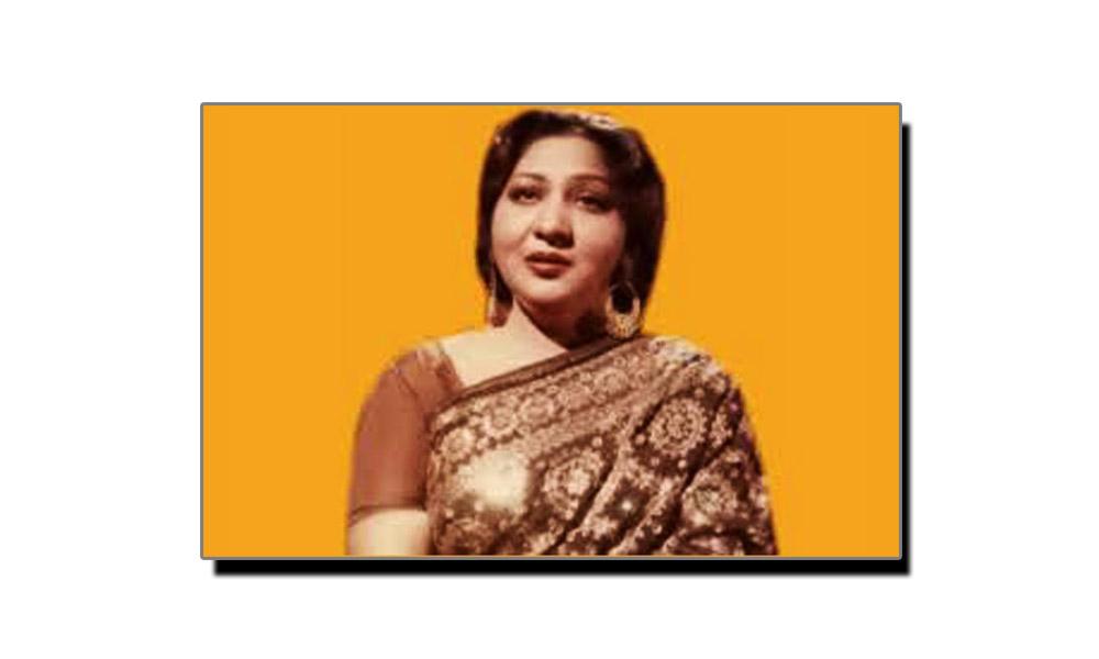 6 مارچ، گلوکارہ مالا کا یومِ انتقال