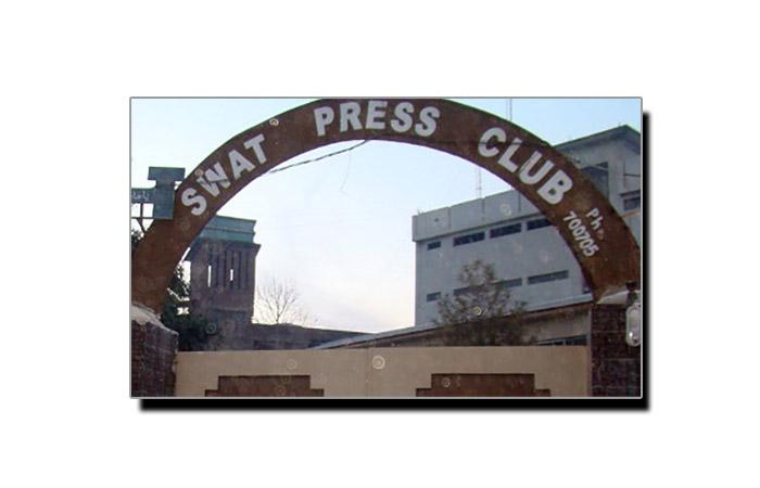 صحافیوں کے نام پر لاکھوں غیر صحافی ڈکار گئے