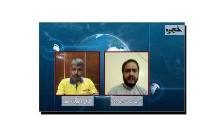 سعودی عرب میں کورونا کی صورتحال اور فلائٹس بحالی بارے گفتگو