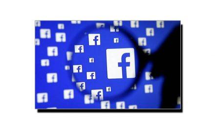 فیس بُک اور ناخواندہ معاشرے
