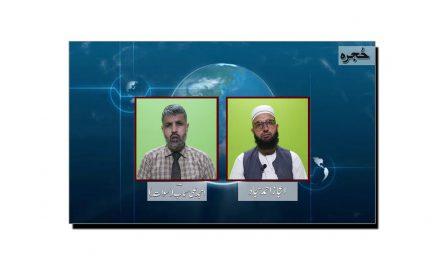 علم فاؤنڈیشن کی مطالعۂ قرآن کو رواج دینے کی کاوشوں پر گفتگو