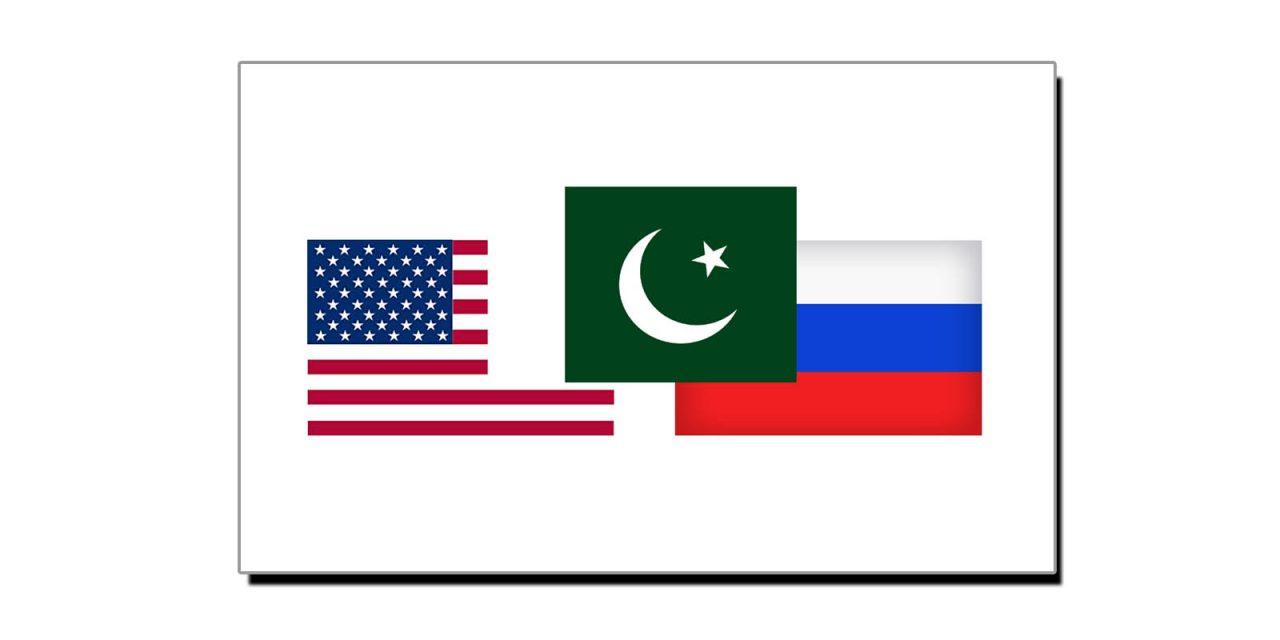 امریکہ یا روس؟