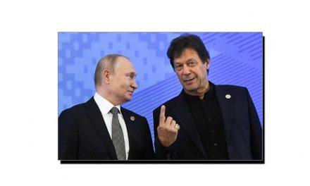 پاک روس معاشی و دفاعی تعلقات کا نیا دور