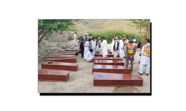 شانگلہ کے شہید…… انصاف مانگتے ہیں