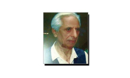 23 اپریل، تاج سعید کا یومِ انتقال