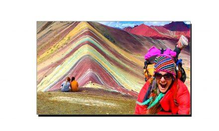 سات رنگوں کے عجیب و غریب پہاڑ