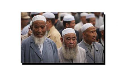 چینی مسلمانوں کی حالتِ زار