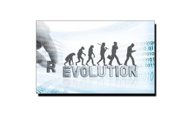 ارتقا سے انقلاب تک