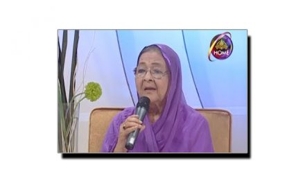 15 مئی، منیبہ شیخ کا یومِ انتقال