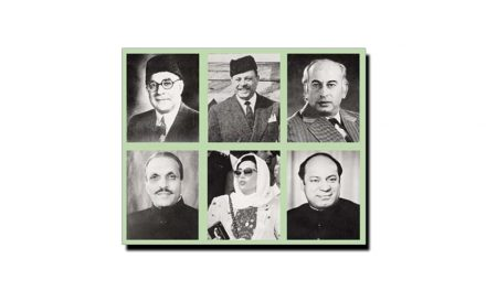 پاکستانی سیاست کا نشیب و فراز
