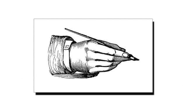 میرا قلم نہیں کاسہ کسی سُبک سر کا