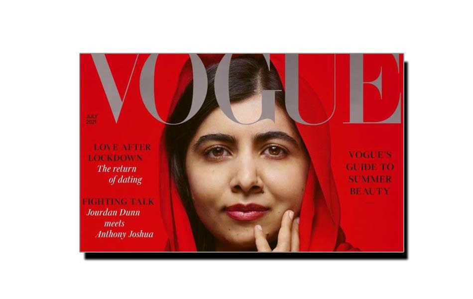 ملالہ خود مسئلہ ہے یا اُس کا بیان………….؟