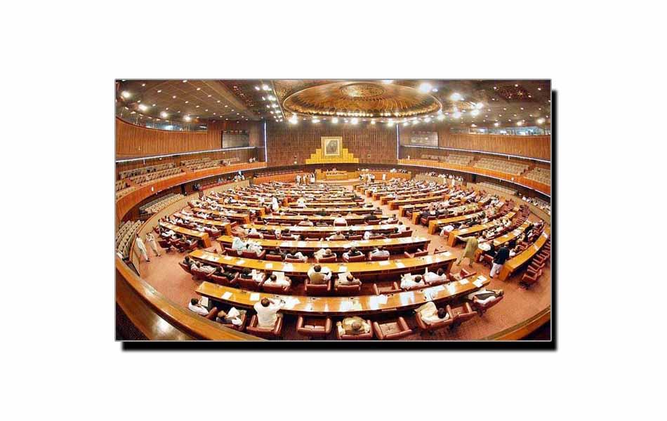 پارلیمنٹ کی بے توقیری