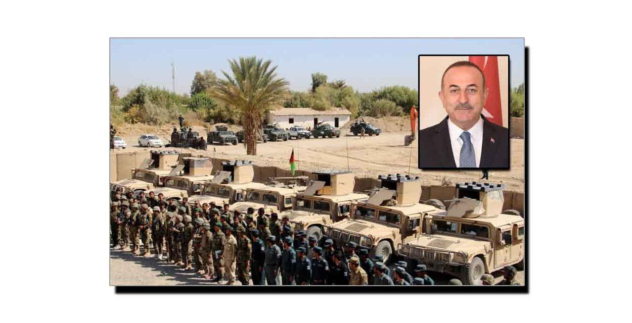ترکی کا افغانستان میں غیر منطقی کردار