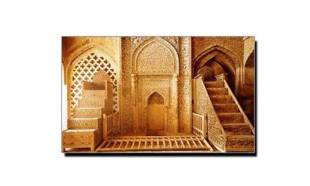 اصلاحِ معاشرہ میں مسجد و منبر کا کردار