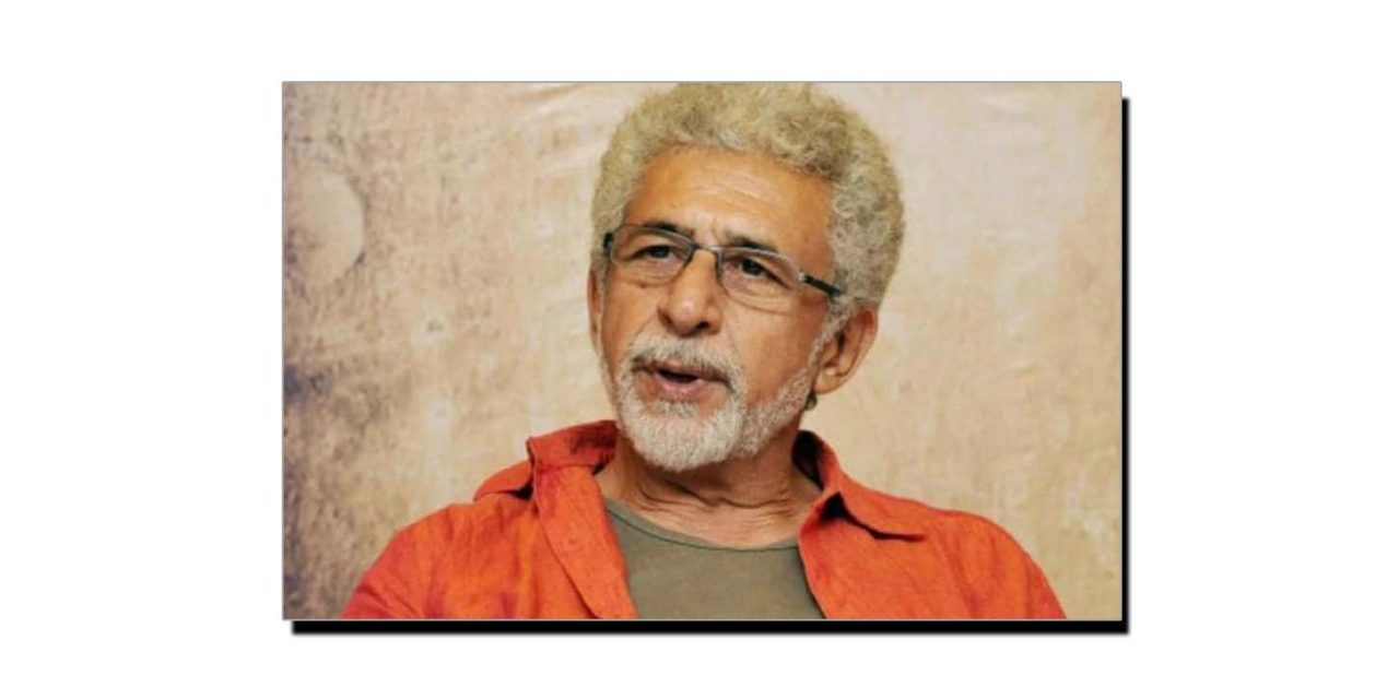 20 جولائی، نصیر الدین شاہ کا یومِ پیدائش