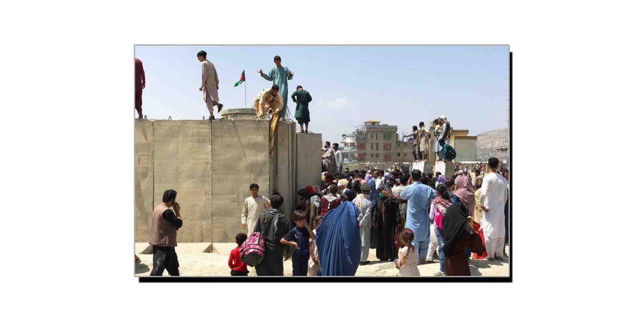افغانستان میں پرائیویٹ کنٹریکٹروں کا مستقبل