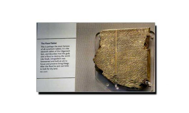 گل گامش، دنیا کی پہلی کتاب