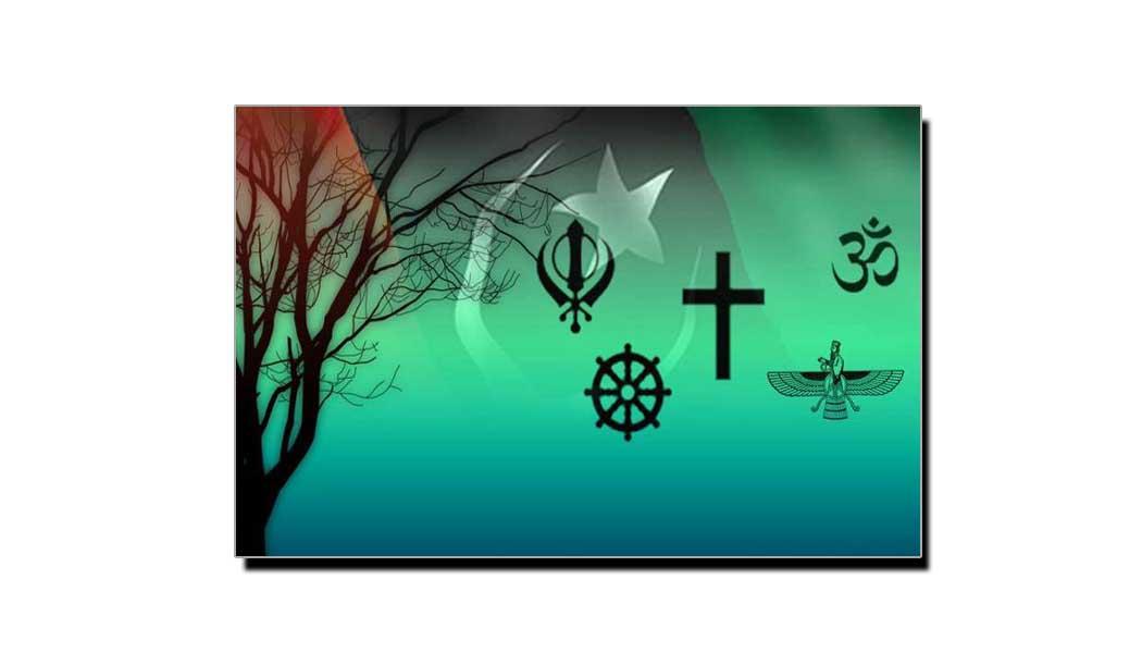 قیامِ پاکستان میں مذہبی اقلیتوں کا کردار