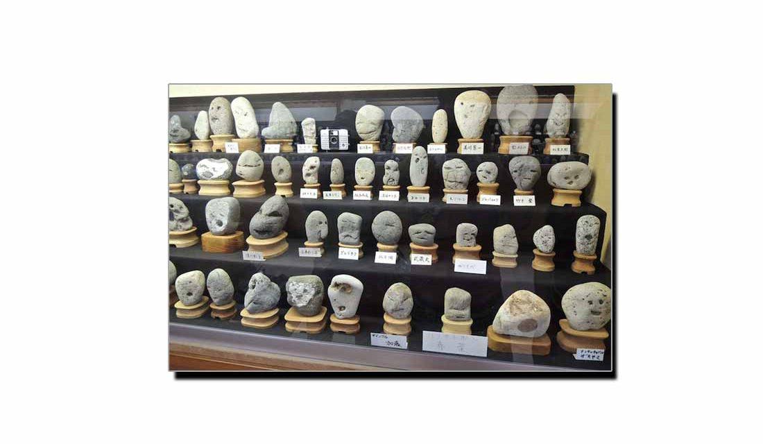 یہ ہے جاپان کا عجیب و غریب عجائب گھر