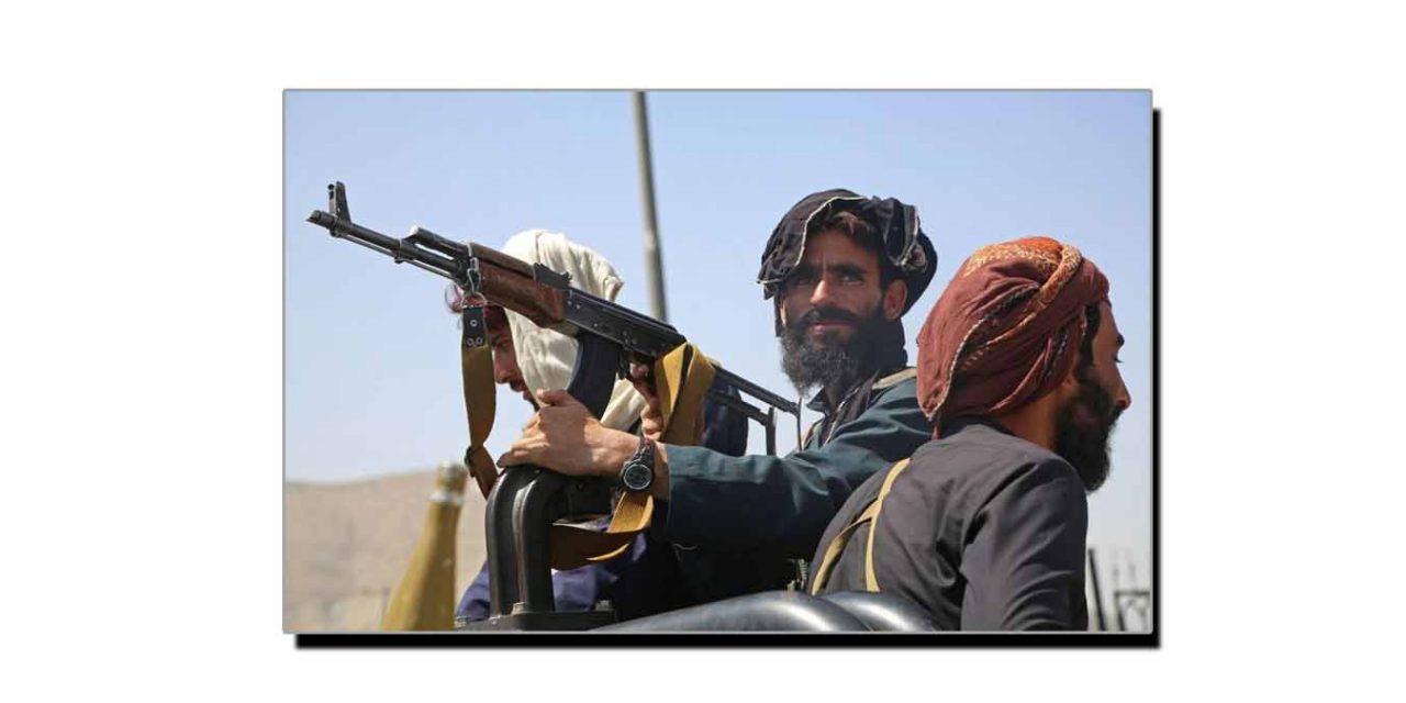 طالبان کا کل اور آج