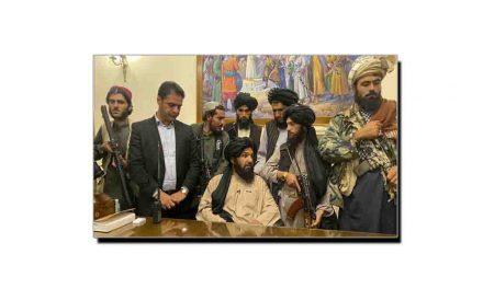 نیا افغانستان اور پاکستان