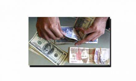 دولت بارے مشرقی و مغربی رویے