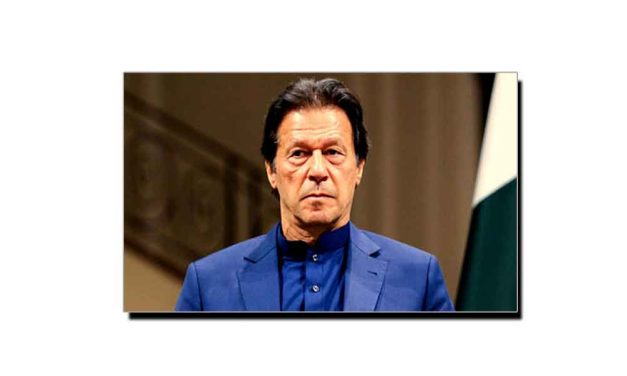 وزیر اعظم عمران خان کے نام ایک پرانا خط