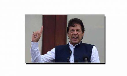 خان صاحب، یہ چوہے بلی کا کھیل کب ختم ہوگا؟