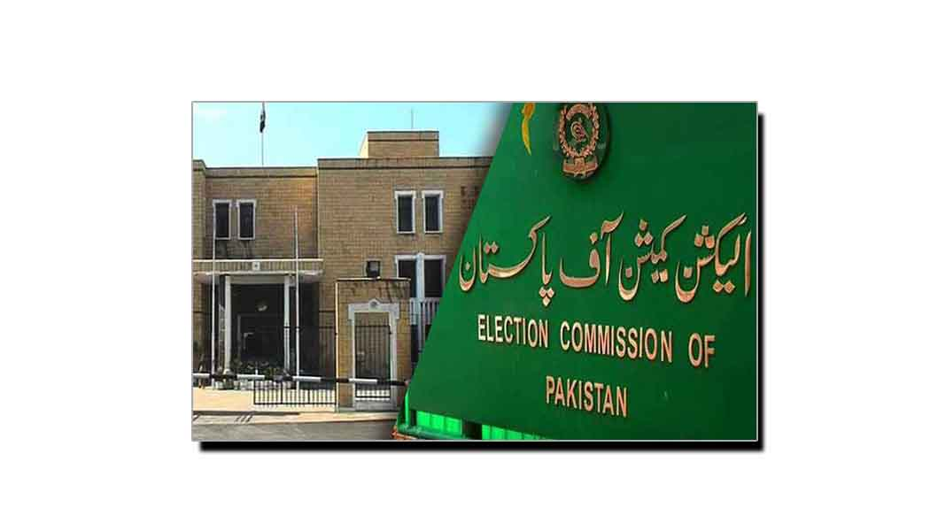 الیکشن کمیشن آف پاکستان اور انتخابات کا شفاف عمل