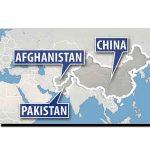 افغانستان کی سی پیک میں شمولیت ناگزیر