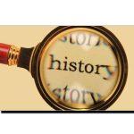 ہمارے لکھاری اور تاریخ