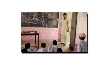 انسانیت کی تعمیر میں اساتذۂ کرام کا کردار